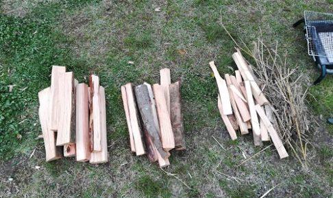 薪の種類と枯れ木